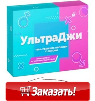 Как заказать Купить УльтраДжи в Белово